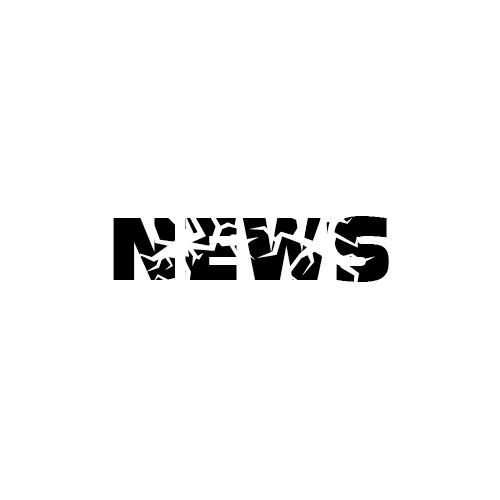 Dingbat #233 NEWS