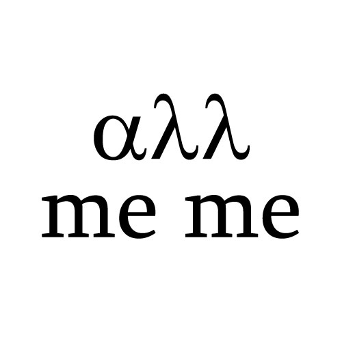 Dingbats Puzzle - Whatzit #41 - ALL ME ME
